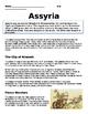Assyria and Babylon Paired Text (New Social Studies Framework Aligned)