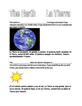 Astronomy Elementary English Spanish Bilingual Packet