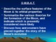 """Astronomy Unit III Lesson II PowerPoint """"The Moon"""""""