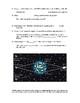 "Astronomy Video ""Universe: Dark Matter/Dark Energy"""