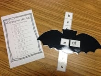 At Bats