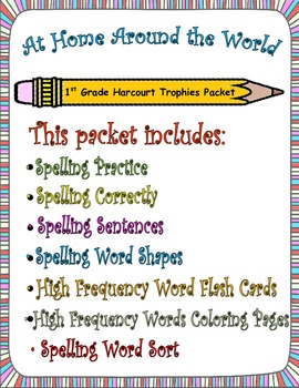 At Home Around the World:  First Grade Spelling and Sight Words Packet