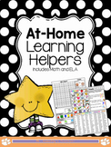 At-Home Learning Helpers (ELA and MATH) E-learning Friendly