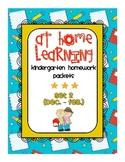 At Home Learning: Kindergarten Homework Bags {Set 2: Decem