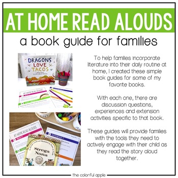 At Home Read Alouds: Chris Van Allsburg