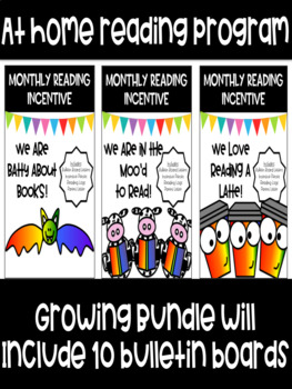 At Home Reading Incentive Bulletin Boards - GROWING BUNDLE!