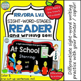 Guided Reading: Level A At School Sight Word Reader and Ac