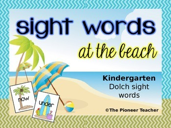At The Beach (Kindergarten Dolch) Sight Words
