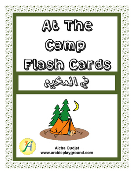 At The Camp Flashcards