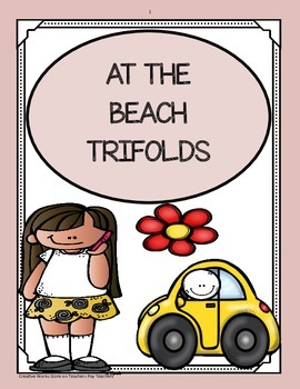 At the Beach ( Reading Street 5th Grade) Trifolds