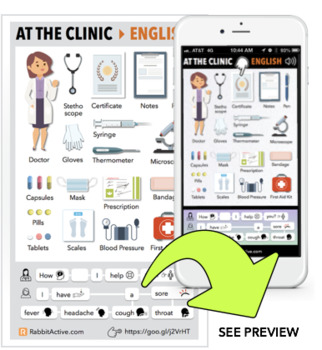 At the Clinic > PDF + Interactive Lesson