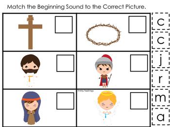 At the Cross Match the Beginning Sound preschool Bible curriculum game. Preschoo