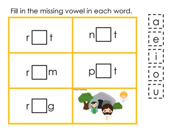 At the Cross Missing Vowel preschool Bible curriculum game. Preschool printable