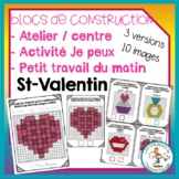 Atelier de blocs de construction - St-Valentin / FRENCH Vd