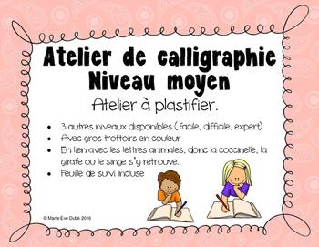 Atelier de calligraphie - Niveau moyen