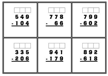 Atelier de la soustraction aux 3 chiffres