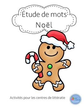 Ateliers Étude de mots- Noël/ French Christmas daily five