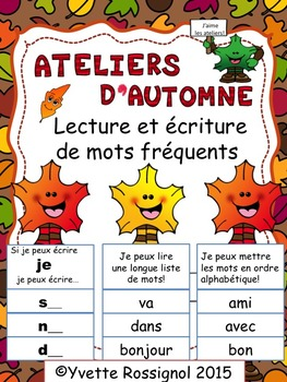 L'automne! (Étude de mots, French Fall,  French Word Work)