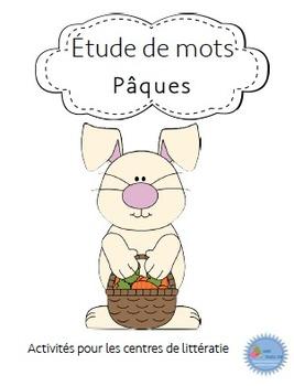 Ateliers Étude de mots Pâques/ French Easter word work