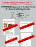 Athens or Sparta? A Travel Brochure Group Project - Ancient Greece Unit