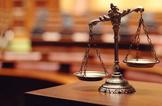 Current Events Atlanta Teachers vs Bankers...Is Justice Eq