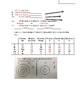 Atomic Basics Assessment