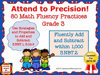 80 Math Fluency Practices Grade 3: Attend to Precision!