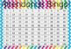 Attendance Bingo - Grade 3 through Grade 6 - EDITABLE