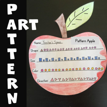 Attribute Apple - Geometry: Patterns and Shapes