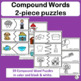 Compound Words MEGA BUNDLE!
