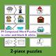 Compound Words MEGA BUNDLE! 190 pages!