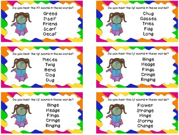 Auditory Processing Cards - Listening for Sounds - Ending Sounds