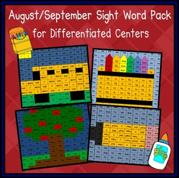 Aug/Sept Sight Word Pack (Differentiated for K-2)