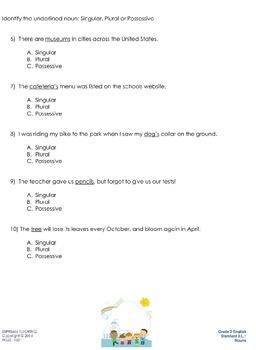 Augmented Reality 2nd Grade English - Nouns