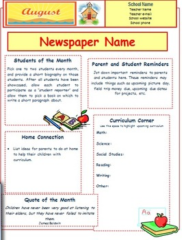 2013 August Classroom Newsletter Template