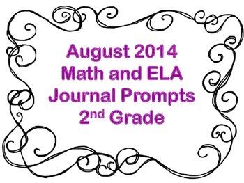 August 2014 Math and ELA Journal Calendar