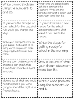 August {Back To School} Brain Boxes