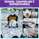 August Back to School Must Haves
