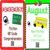 August - Back to School - QR Code Comprehension BUNDLE (Fi