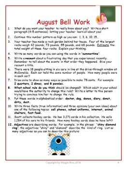 August Bell Ringers for 5th Grade