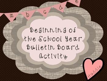 Beginning of the Year - Bulletin Board Display - Writing Activity