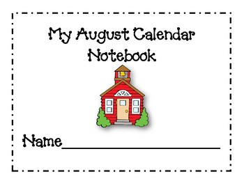 August Calendar Journal Pages *Updated for 2017*
