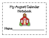 August Calendar Journal Pages *New for 2015*