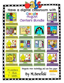 August Centers Bundle (in Google: Digital and Interactive)