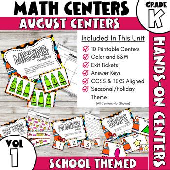 August Centers -- Kindergarten MATH Only