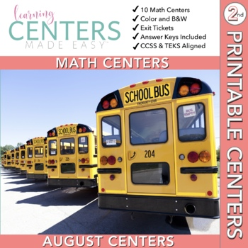 August Centers: Second Grade MATH Only
