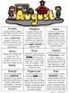 August Early Finishers Choice Board