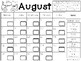August Clip Chart Behavior Calendar
