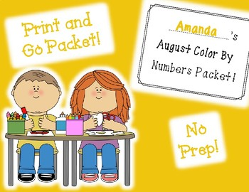 August Color By Numbers! PRINT AND GO!