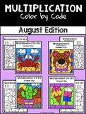 August Color by Code—Multiplication